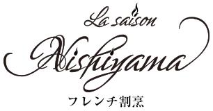 La saison Nishiyama